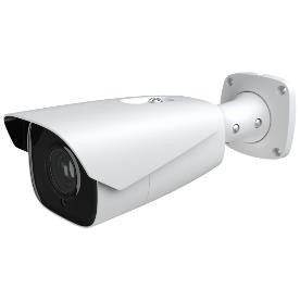 starcomm license plate recognition camera